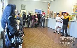 В Кривом Роге открылась выставка этнической росписи Светланы Червяковой - «Калейдоскоп росписи»