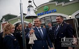 В Кривом Роге ввели в эксплуатацию вокзал на станции «Роковатая»