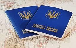 Украинцев с продленными загранпаспортами не пустят в Шенгенскую зону