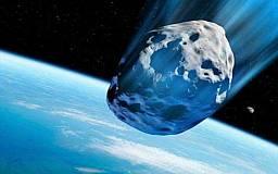 Украинец открыл опасный астероид