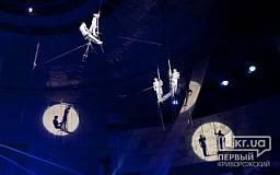 Криворожский цирк. Заключительное выступление «Золотой Орды»