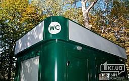«Металлист» посягнул на общественный туалет