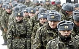 В Украине сохранится призыв во внутренние войска