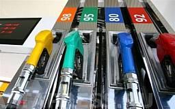 Украина заняла 30-е место по стоимости бензина