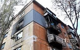Взрыв жилого дома в Кривом Роге: последствия