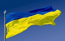 Украина стала членом Глобального форума по прозрачности налоговой информации