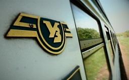 «Укрзалізниця» откорректировала график движения поездов в связи с переходом на зимнее время