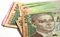 Кабмин Украины выделил из госбюджета 244 млн гривен на выплату социальной помощи