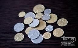 В Украине сократились зарплаты
