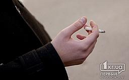 В Украине введут электронные акцизные марки для табачных изделий