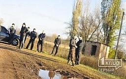 Рейдеры под Кривым Рогом чихали на инициативы Азарова