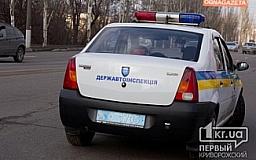 Криворожанин избил двух сотрудников ГАИ