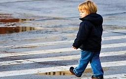В Кривом Роге и области пройдет рейд «Внимание! Дети на дорогах!»