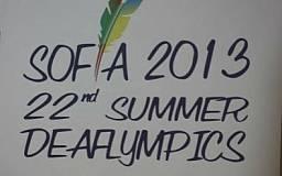 Украинская сборная на Дефлимпийских играх завоевала 88 медалей и заняла второе общекомандное место
