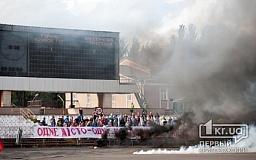 Фанаты «Кривбасса» выгоняют «Горняк» со стадиона «Металлург»