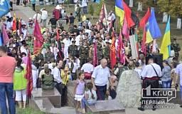 Криворожские казаки почтили память выдающегося атамана Ивана Сирка