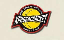 «Кривбассбаскет» вышел из отпуска