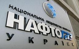 НАК «Нафтогаз Украины» заказала собственное такси на 17 млн гривен