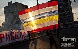 В Кривом Роге прошел марш-митинг в поддержку возрождения «Кривбасса» (ОБНОВЛЕНО)
