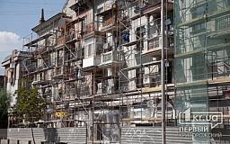 В Кривом Роге продолжается реконструкция пр. Карла Маркса
