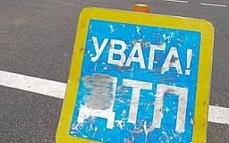 ДТП в Кривом Роге: водитель «Toyota Camry» сбил 16-летнего мопедиста