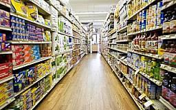 Супермаркет Metro собирается покинуть Кривой Рог