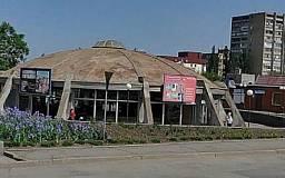В Кривом Роге в районе станции скоростного трамвая «пл. Артема» прогремел мощный взрыв