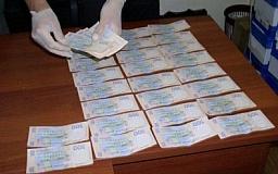 В Кривом Роге налоговик «погорел» на взятке