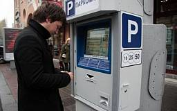 В Кривом Роге станет на 2 бесплатных парковки меньше