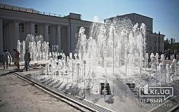 В Кривом Роге тестируют новые фонтаны на пр. Карла Маркса
