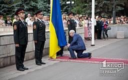 В Кривом Роге прошла церемония поднятия Государственного флага