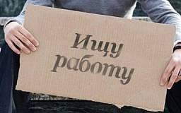Украинским безработным введут новые правила
