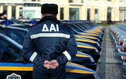 Кабмин одобрил увеличение дорожных штрафов для водителей