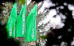 «ХайдельбергЦемент Украина» опасен для работников