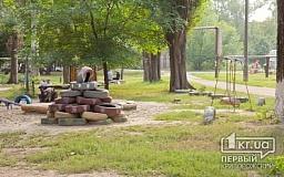В Кривом Роге пьяный мужчина избил двоих детей на детской площадке