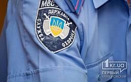 В Днепропетровской области на 30% сократилось количество краж