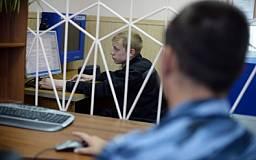 В Днепропетровской области открылся первый в Украине интернет-магазин для осужденных и их родственников