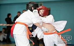 В Кривом Роге прошел открытый Чемпионат области по каратэ