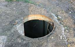 В Кривом Роге насчитали 600 незакрытых канализационных колодцев