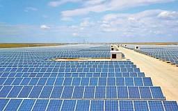 В этом году в Криворожском районе построят солнечную электростанцию