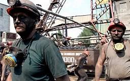 Работникам «Кривбассшахтопроходки» не выплатили больше 800 000 гривен