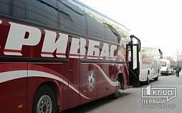«Кривбасс» начал подготовку к выезду в Мариуполь