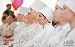 В Кривом Роге прошел финал городского конкурса «Лучшая медицинская сестра 2013 года»