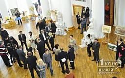 В Кривом Роге благотворительный аукцион «Від серця до серця» собрал около 400 тыс. гривен