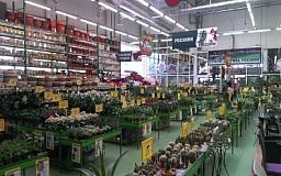 Новый формат гипермаркета «Эпицентр К» г. Кривого Рога