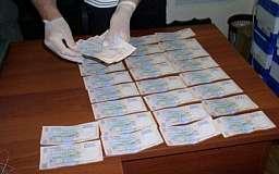 При получении взятки задержано должностное лицо пенсионного фонда