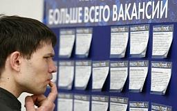 В Украине на одно рабочее место претендует 8 человек