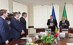Метинвест инвестирует в Кривой Рог 30 млн гривен