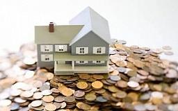 С сегодняшнего дня украинцы будут получать квитанции для оплаты налога на недвижимость