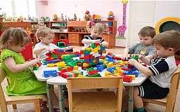 В Кривом Роге открыли новый детский сад